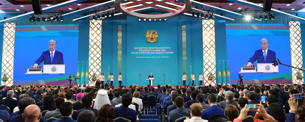 Kassym-Jomart Tokayev inaugurated as President of Kazakhstan
