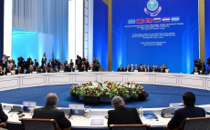 Participation in the SCO Heads of State Council meeting in an expanded format