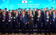 President Kassym-Jomart Tokayev takes part in Kazakh-South Korean business forum